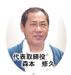 daihyoutorisimaiyaku