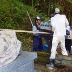 鹿足郡津和野町 N家様墓所移設工事