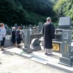 鹿足郡津和野町 H家様 お墓終いをさせていただきました。