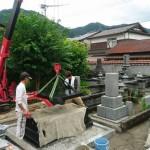 津和野町/A家様累代墓石建立工事 その1
