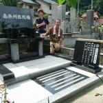 7月8日 津和野町/A家様累代墓石建立工事 完工! 益田市/O家様入魂法要