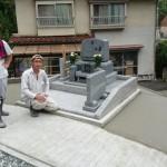 益田市延命寺様墓地/U家様 追加打設工事! 石材店のやりがい!