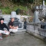 津和野町名賀/防災祈念碑建立工事 着 工& 津和野町/N家様累代墓石建立工事 完 工!
