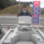 今日の森本石材・益田支店その4