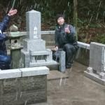 鹿足郡津和野町/S家様 累代墓石建之工事