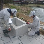 3月11日 津和野町稲荷町/津和野町観光案内板の土台作成工事