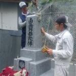 4月20日 鹿足郡津和野町一の谷/M家様・累代墓石建立工事 その1