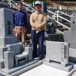 4月14日 益田墓地公園/N家様 累代墓石建立工事