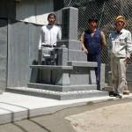 4月24日 鹿足郡津和野町一の谷/M家様・累代墓石建立工事 完工