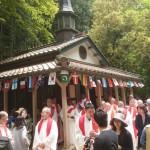 5月3日津和野町 乙女峠祭り