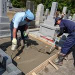 5月29日 益田市民霊園墓所移設工事( 2 件 )その2