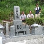 7月14日 吉賀町柿木村下須/T家様・累代墓石建立工事 その2