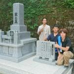 7月21日 吉賀町柿木村下須/A家様・累代墓石建立工事 完工!