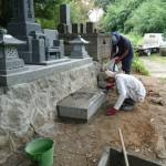 吉賀町柿木o家様累代墓石建立工事  完 工 !