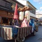 津和野太鼓谷稲成神社 秋の大祭  感 謝 !