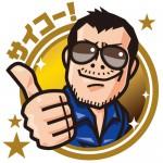日本石材産業協会 島根支部 先進地見学研修