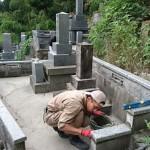 津和野町日原Y家様墓所移設工事 着 工 !