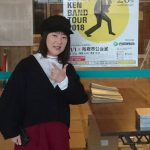 石州石見矢沢会 大 忘 年 会 2018