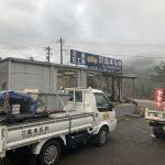 津和野町/大定院・M家様 墓所改修工事着工!!
