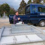 三隅霊園/N家様・累代墓石建立工事!工事開始!