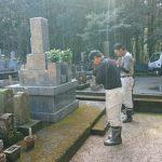 山口市阿東徳佐にてY家様の墓所解体整理工事に入らせていただきました!