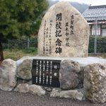 吉賀町内Ⅿ家様供養碑 見 事 に 完 工 !