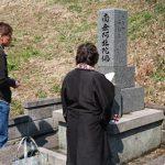春彼岸中の墓法要式ご紹介いたします。