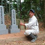 浜田市三隅町井野で2件の墓石工事完工!