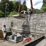 津和野町/Y家様・お墓のリフォーム工事 着工!