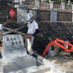 益田墓地公園にてY家様の夫婦墓建立工事に入らせていただきました!
