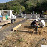 益田市A家様墓所移設工事完工いたしました!