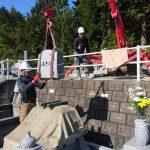 益田墓地公園にてH家様の墓石建立工事に入らせていただきました!