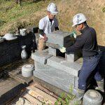 益田市市原町N家様 墓所解体整理工事をさせていただきました!