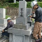 北九州市にてY家様の墓所改修工事をさせて頂きました!