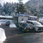 津和野本店大雪です。