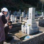 津和野町にてお墓掃除代行と三隅町にて墓誌設置工事!
