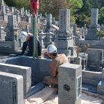 空前絶後の墓石創りが完工!