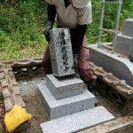 吉賀町にて個人墓をお創りさせていただきました!